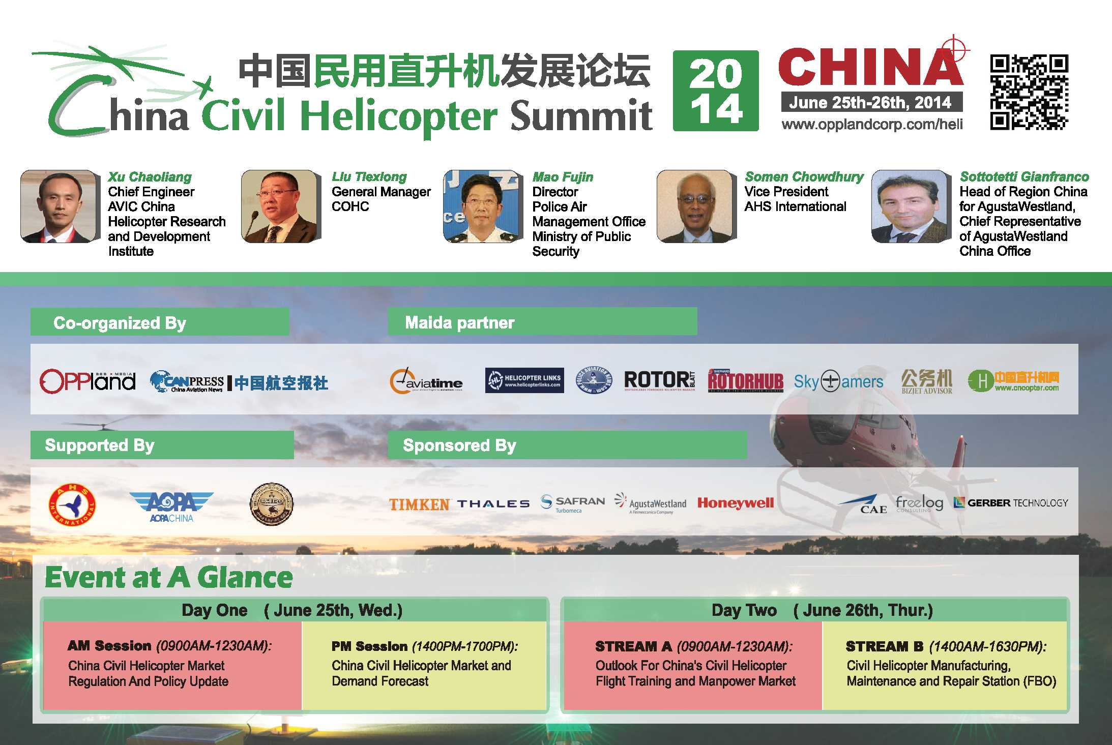 China Helicopter Summit ad